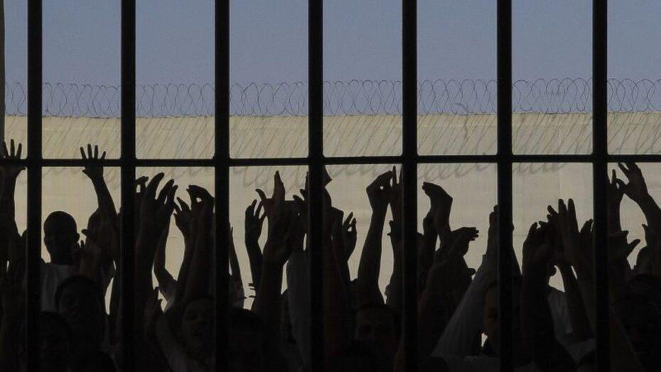 presos   wilson dias e1608228620451