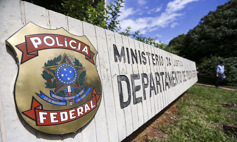 sede da policia federal em brasilia0505202670