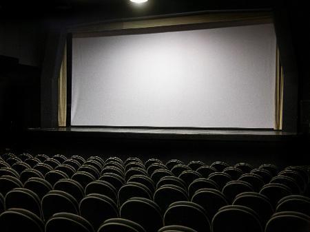 cine cadeira