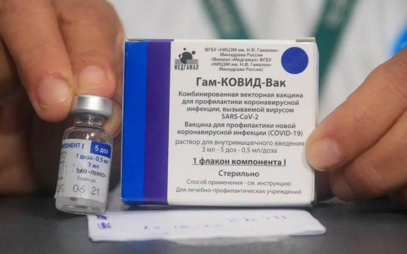 Governo tenta destravar autorização para a sputinik, tratada como possível 'vacina de bolsonaro'