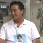 Morre masataka ota, empresário que teve filho de 8 anos morto após sequestro