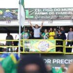 """""""deixarei o brasil melhor do que o recebi"""", diz bolsonaro em discurso a apoiadores"""